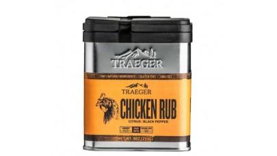 Traeger Rub - Chicken